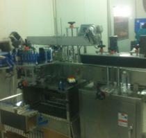 清洁海绵压缩包装机
